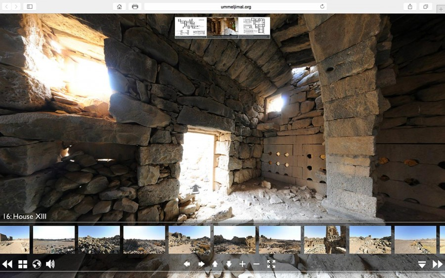 Virtual Tour Screenshot